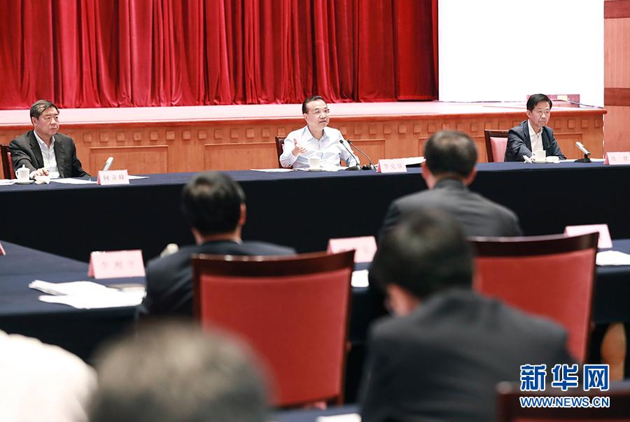 李克强:稳住经济基本盘 实现经济增长