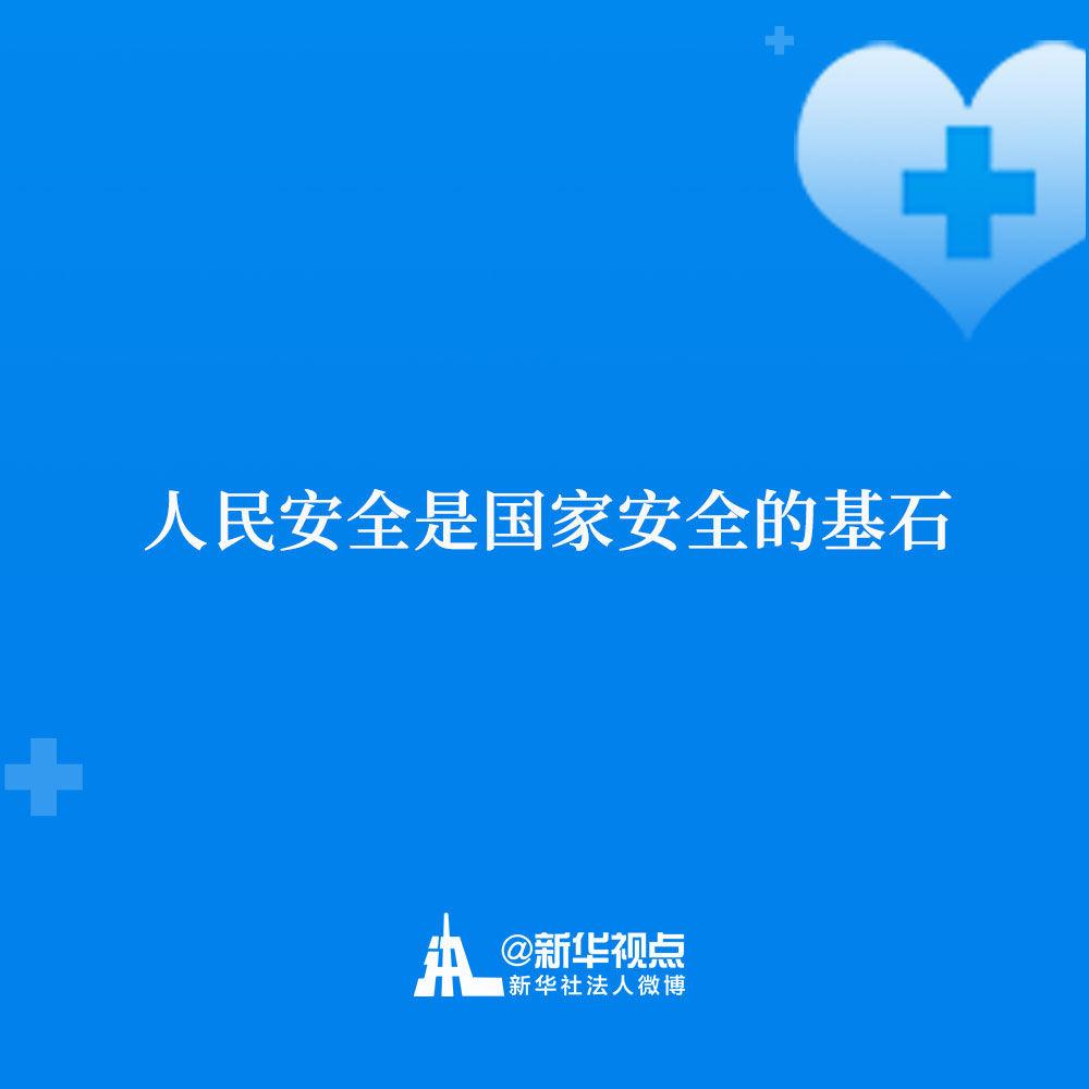 """镇平县雪枫中学:开展""""激情教育""""主题班会"""