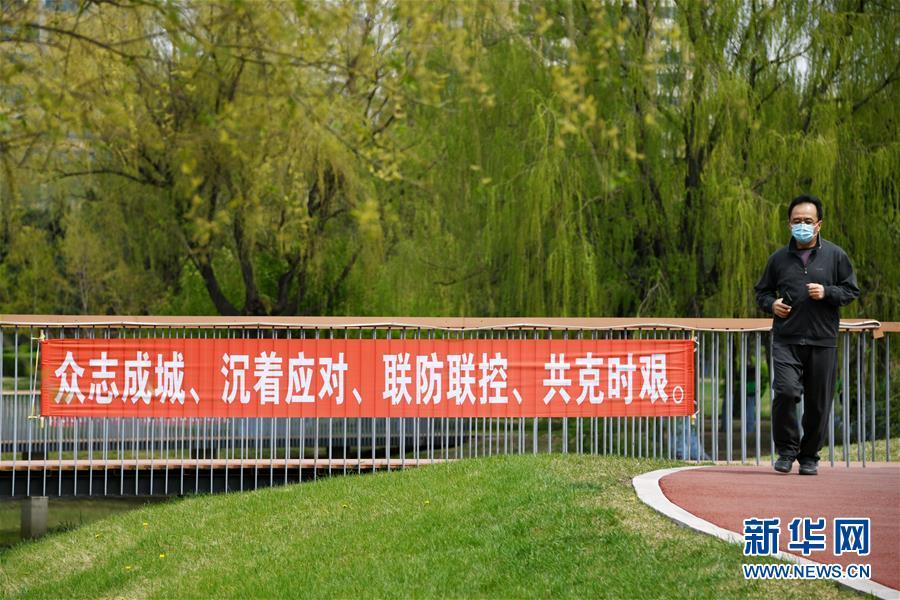 (在习近平新时代中国特色社会主义思想指引下――新时代新作为新篇章・习近平总书记关切事・图文互动)(1)织密织牢公共卫生防护网――持续抓好常态化疫情防控新观察