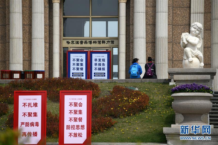 (在习近平新时代中国特色社会主义思想指引下――新时代新作为新篇章・习近平总书记关切事・图文互动)(2)织密织牢公共卫生防护网――持续抓好常态化疫情防控新观察