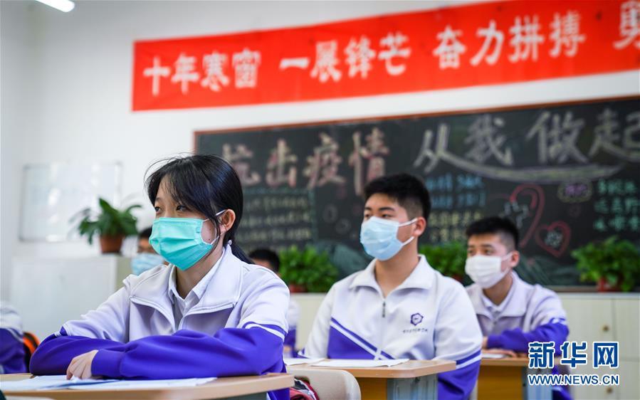 (在习近平新时代中国特色社会主义思想指引下――新时代新作为新篇章・习近平总书记关切事・图文互动)(4)织密织牢公共卫生防护网――持续抓好常态化疫情防控新观察