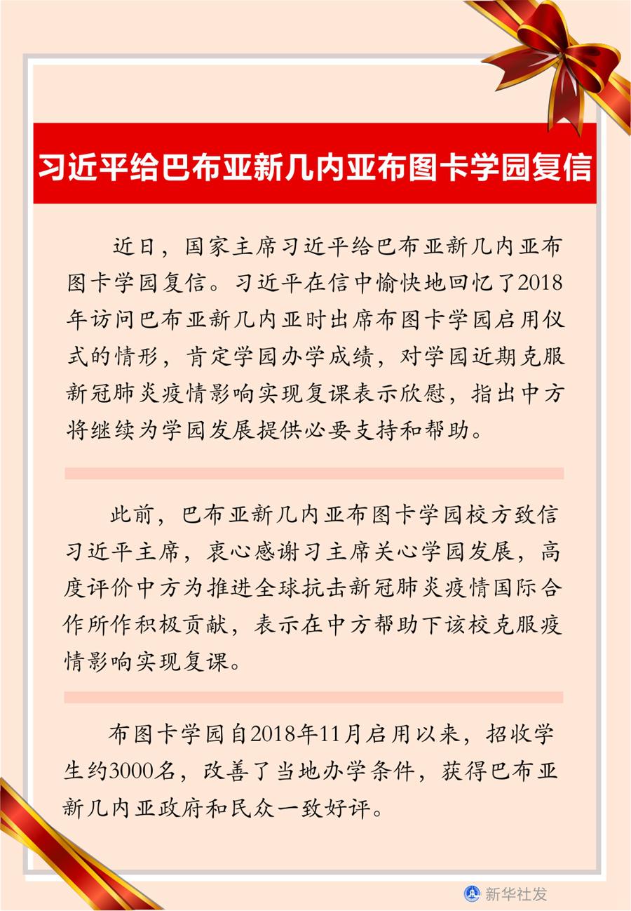南阳网网评|你的善良,不该被利用