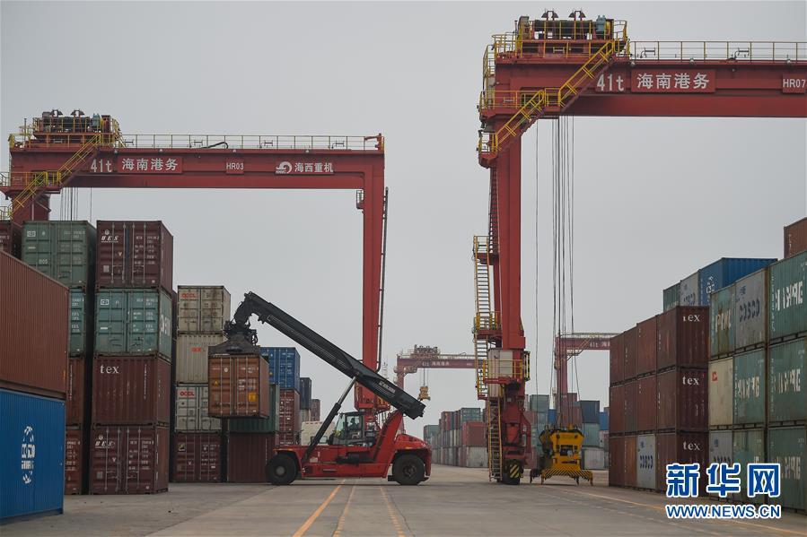 (在習近平新時代中國特色社會主義思想指引下——新時代新作為新篇章·習近平總書記關切事·圖文互動)(4)感受開放新魅力——海南自由貿易港建設開局觀察