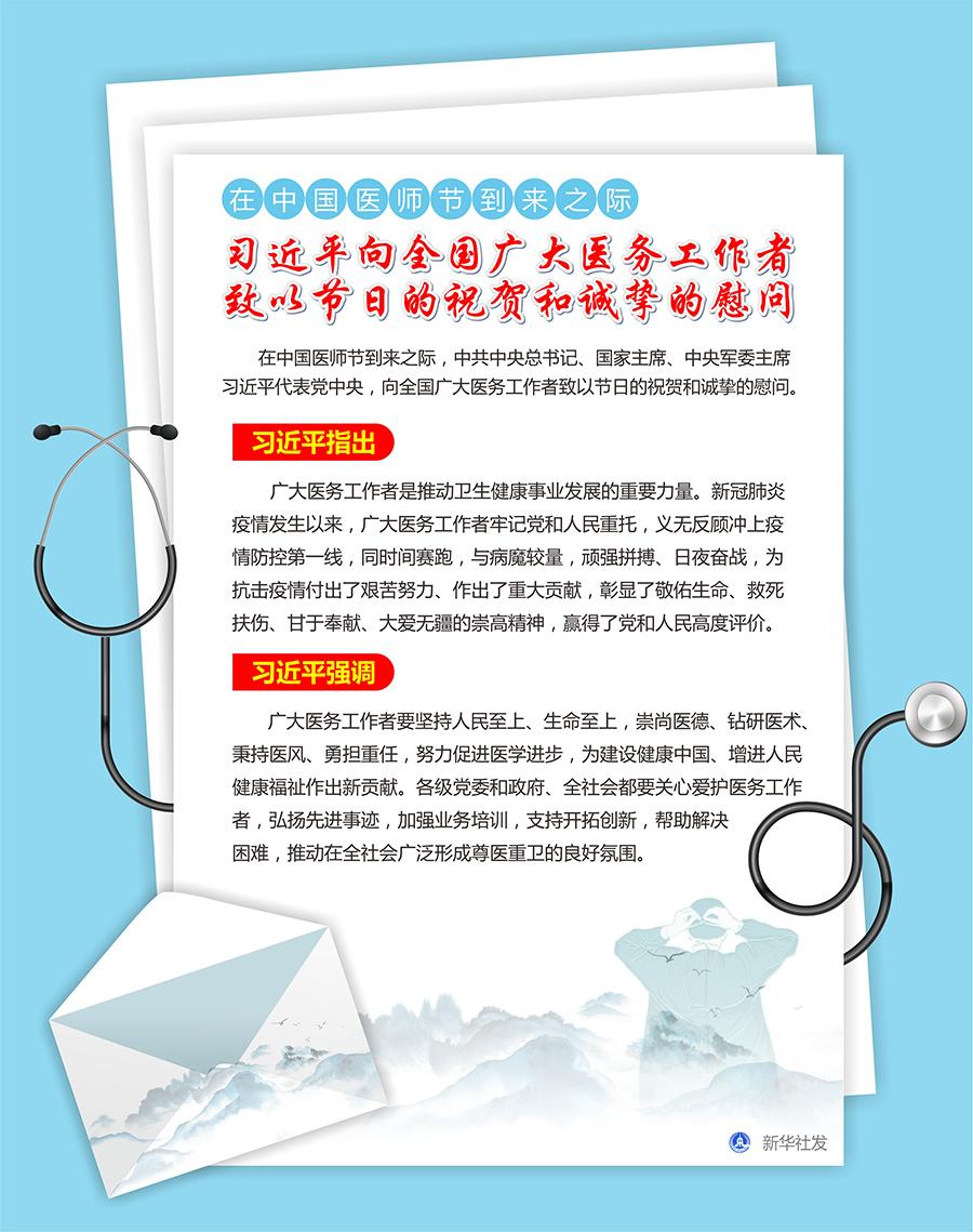 """助推行业发展  服务""""六稳""""""""六保""""  ——访南阳市保险行业协会秘书长肖东晓"""