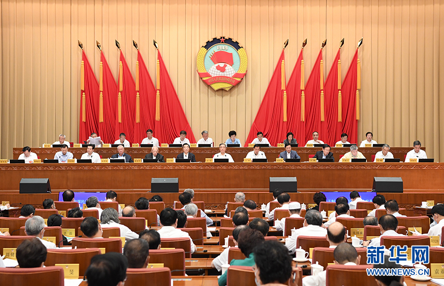 全国政协十三届常委会第十三次会议开幕 汪洋出席