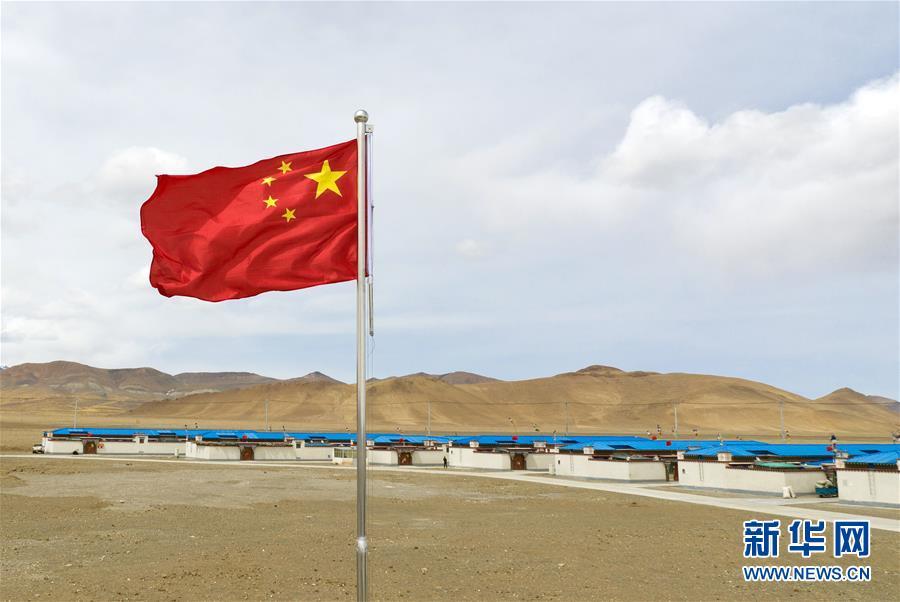 (新华全媒头条・图文互动)(10)阔步走在新时代康庄大道上――以习近平同志为核心的党中央关心西藏工作纪实