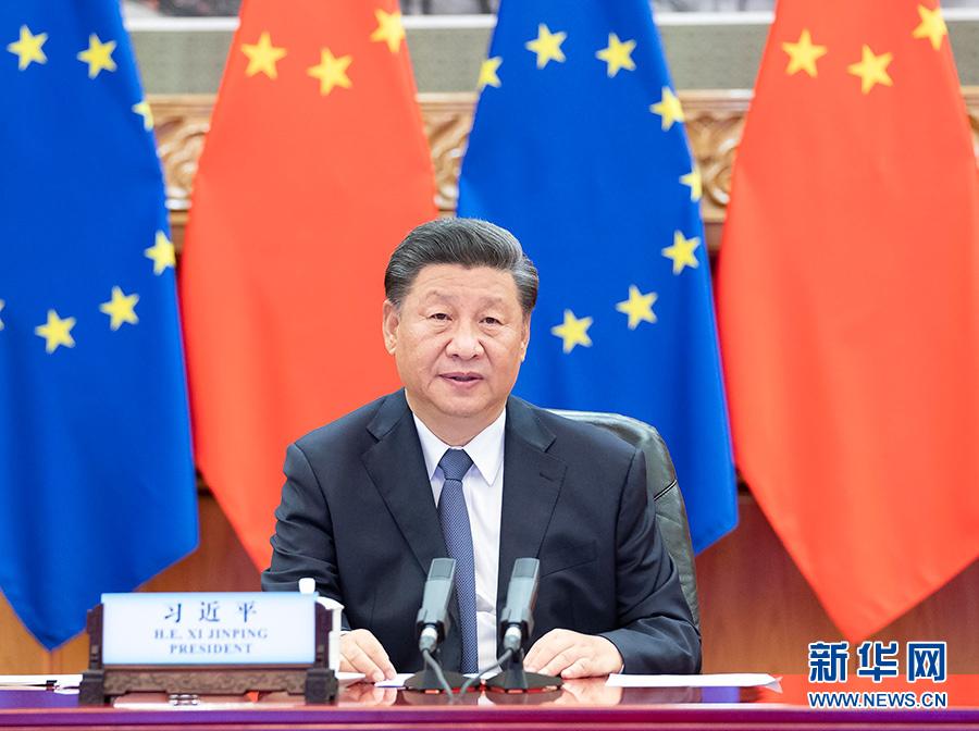习近平同德国欧盟领导人共同举行会晤
