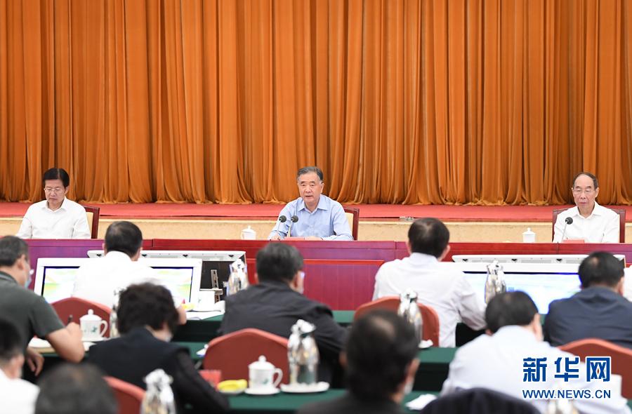 习近平:把民营经济人士团结在党的周围
