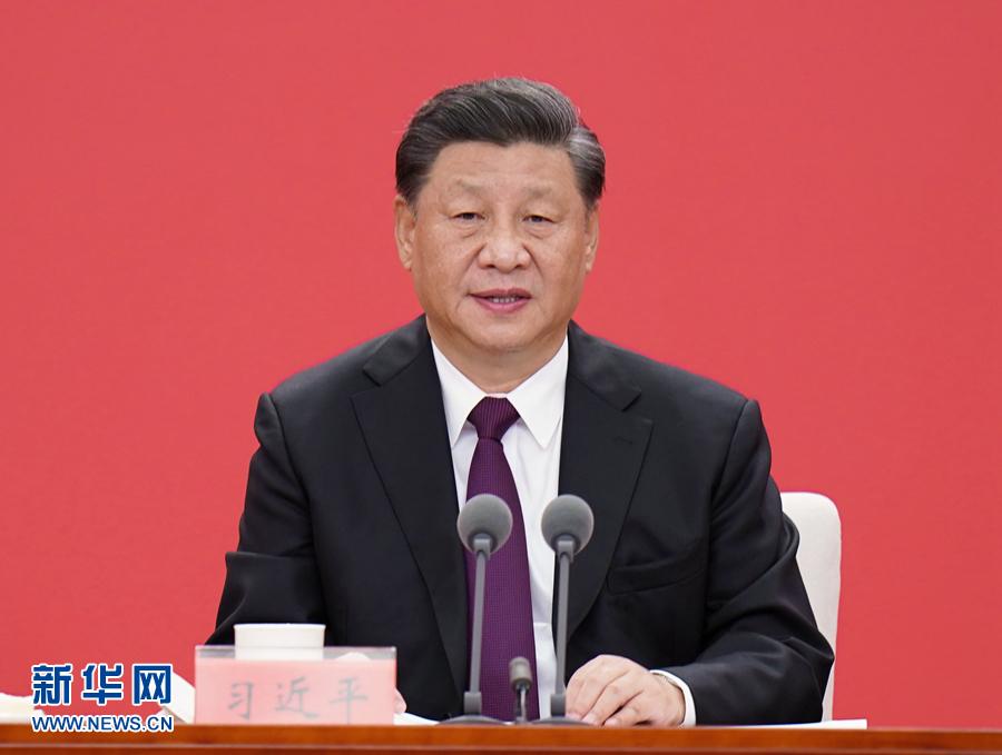(受權發布)習近平:在深圳經濟特區建立40周年慶祝大會上的講話