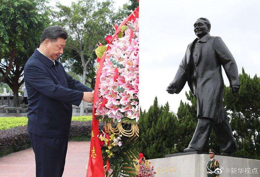 现场图片|习近平向深圳莲花山公园邓小平同志铜像敬献花篮