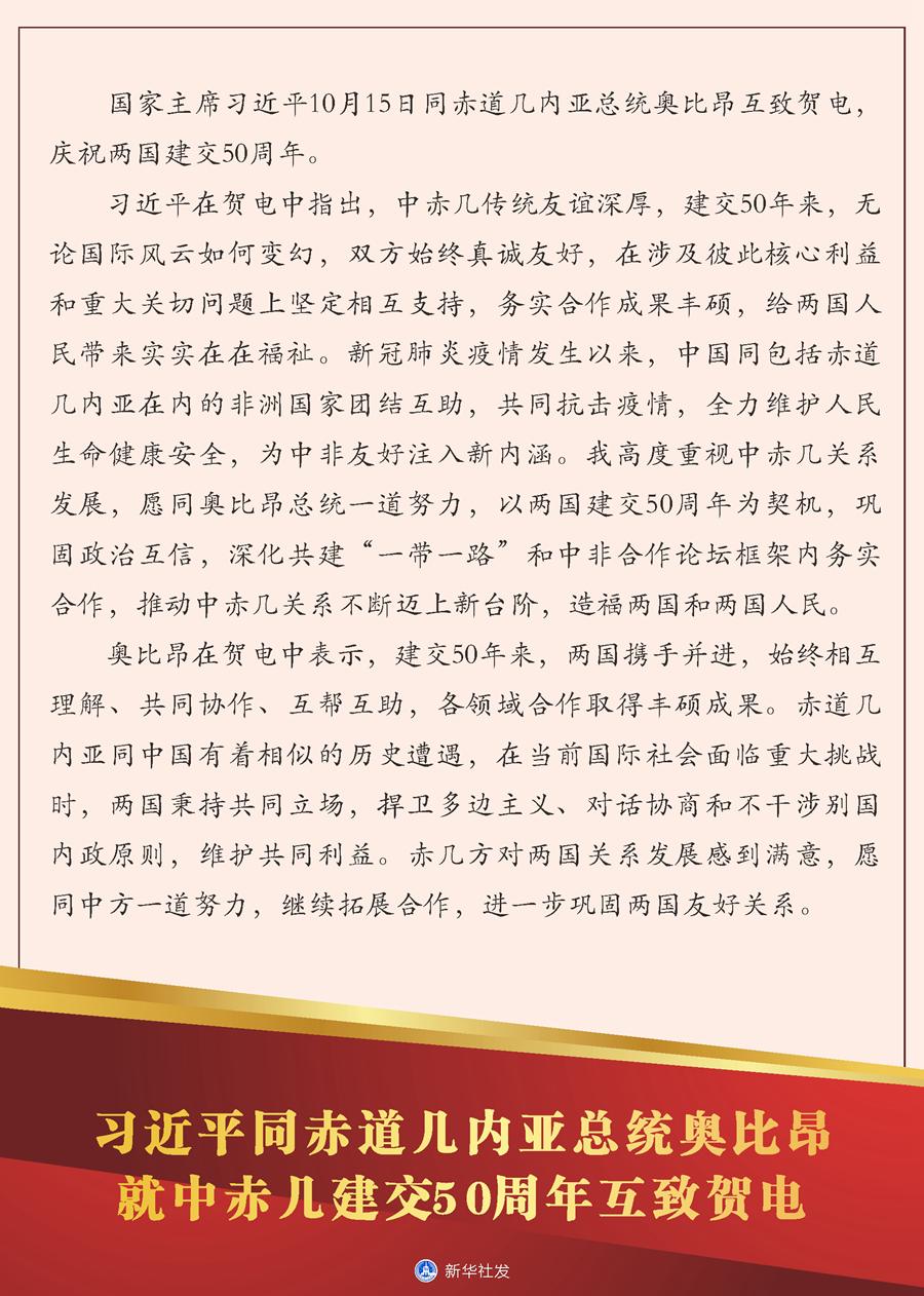 南阳市科技特派员深入唐河  传经送宝助民富