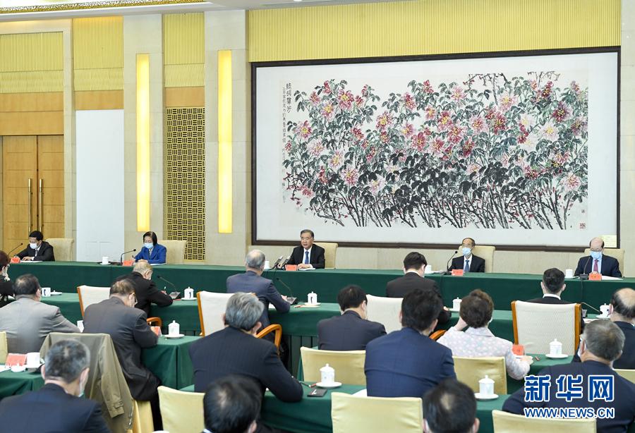《【恒耀app注册】纪念台湾光复75周年学术研讨会在京举行 汪洋出席并讲话》