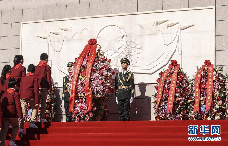 (時政)(2)紀念中國人民志願軍抗美援朝出國作戰70周年敬獻花籃儀式隆重舉行