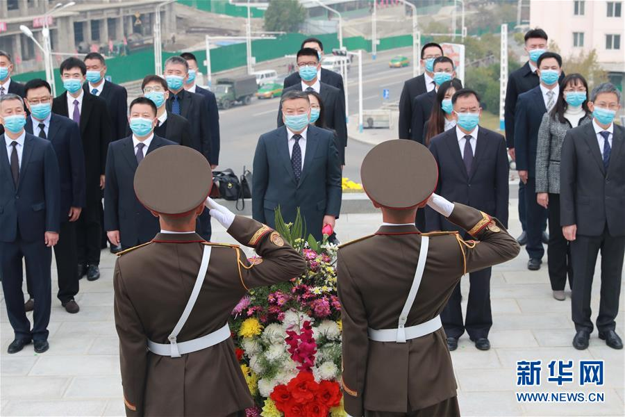 (時政)(3)紀念中國人民志願軍抗美援朝出國作戰70周年敬獻花籃儀式隆重舉行