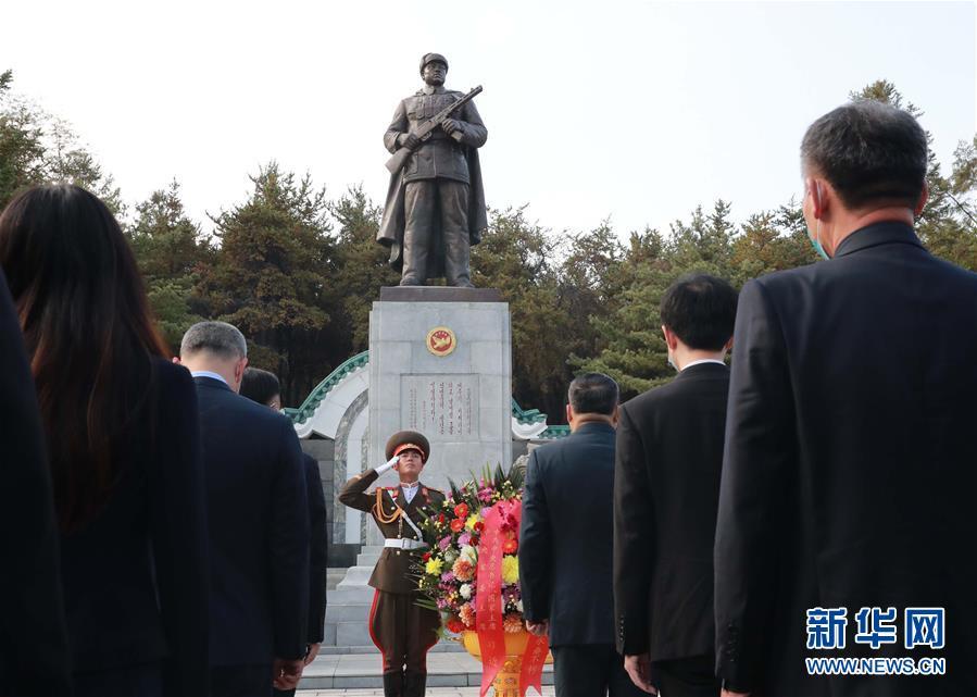 (時政)(4)紀念中國人民志願軍抗美援朝出國作戰70周年敬獻花籃儀式隆重舉行