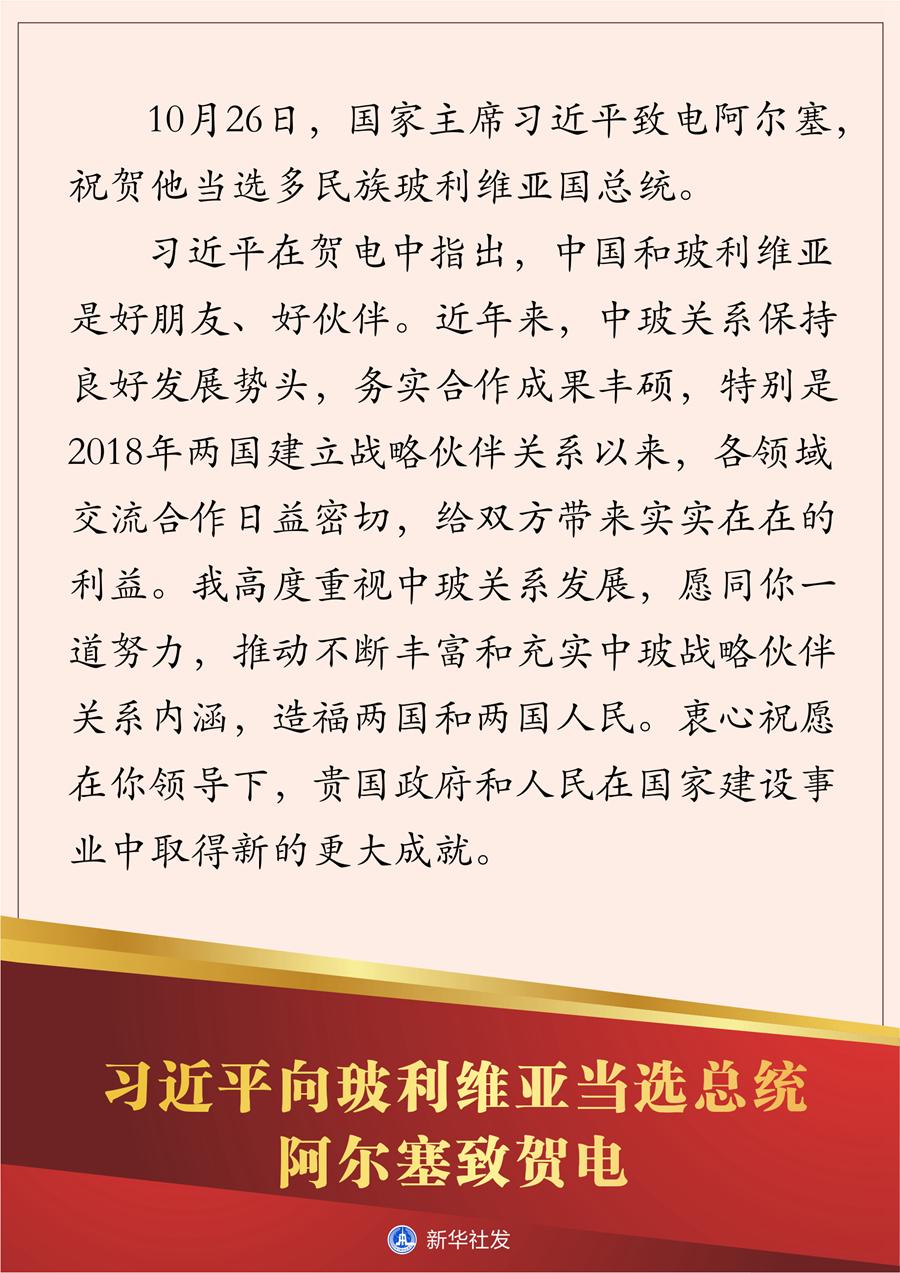 社旗县举办《庆重阳文体展演专场活动》