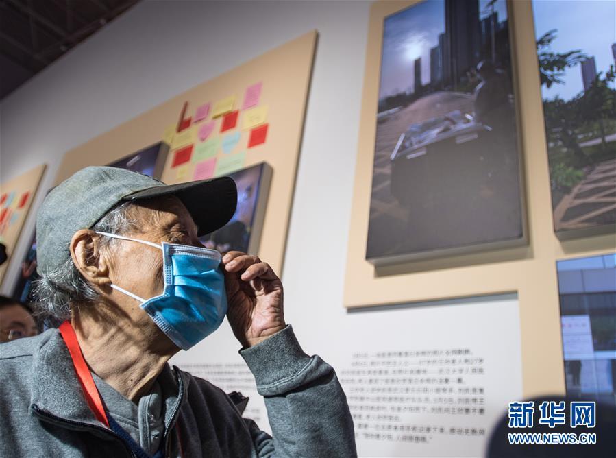 """(習近平的小康故事·新華網·圖文互動)(8)""""讓所有老年人都能有一個幸福美滿的晚年""""——習近平和尊老養老的故事"""