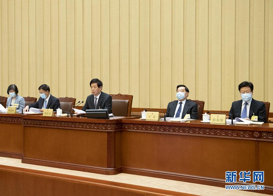 十三届全国人大常委会第二十三次会议在京举行 继续审议著作权法修正案草案、退役军人保障法草案等 栗战书主持