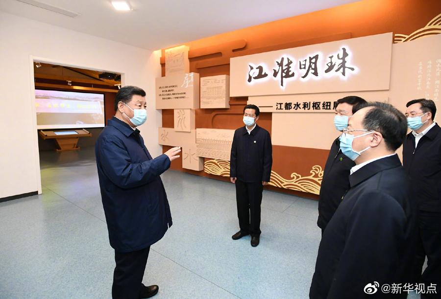 新华视点记者:习近平在扬州考察调研