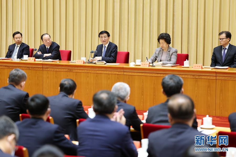 新华网记者:习近平会见全国精神文明建设表彰大会代表