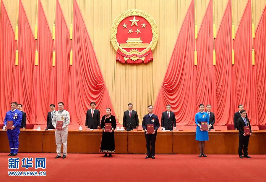 习近平出席全国劳动模范和先进工作者表彰大会并发表重要讲话