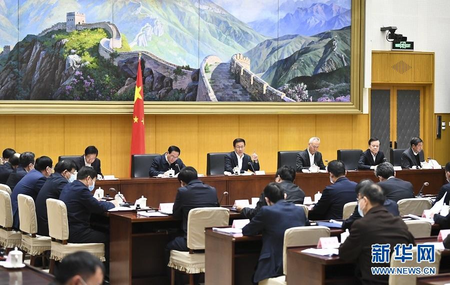 韩正主持推动长江经济带发展领导小组会议