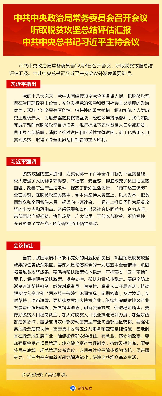 刑警何海静:刑侦战线上的不一样人生