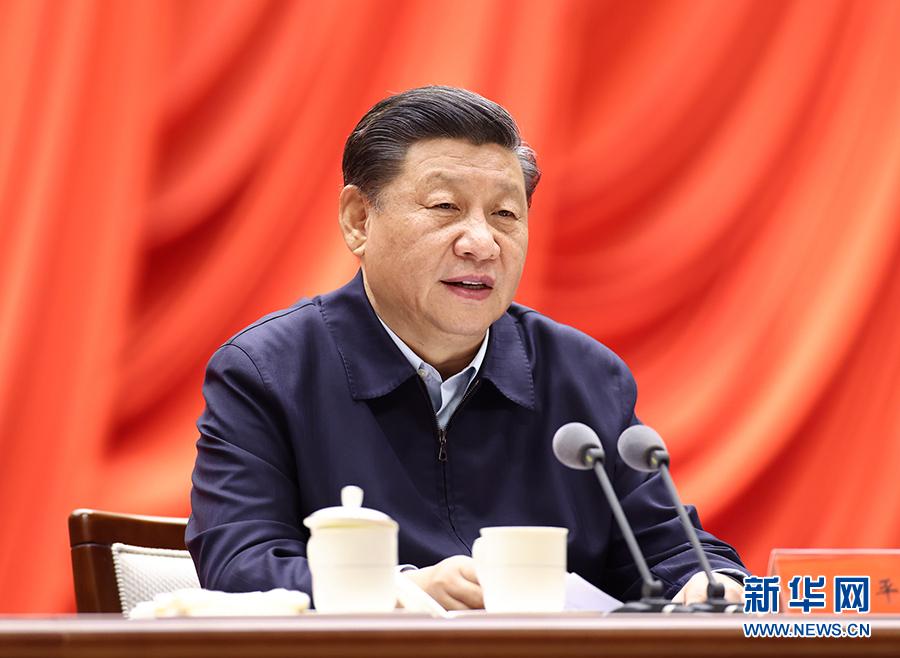 新华网记者:习近平在省部级领导干部研讨班开班式发表重要讲话