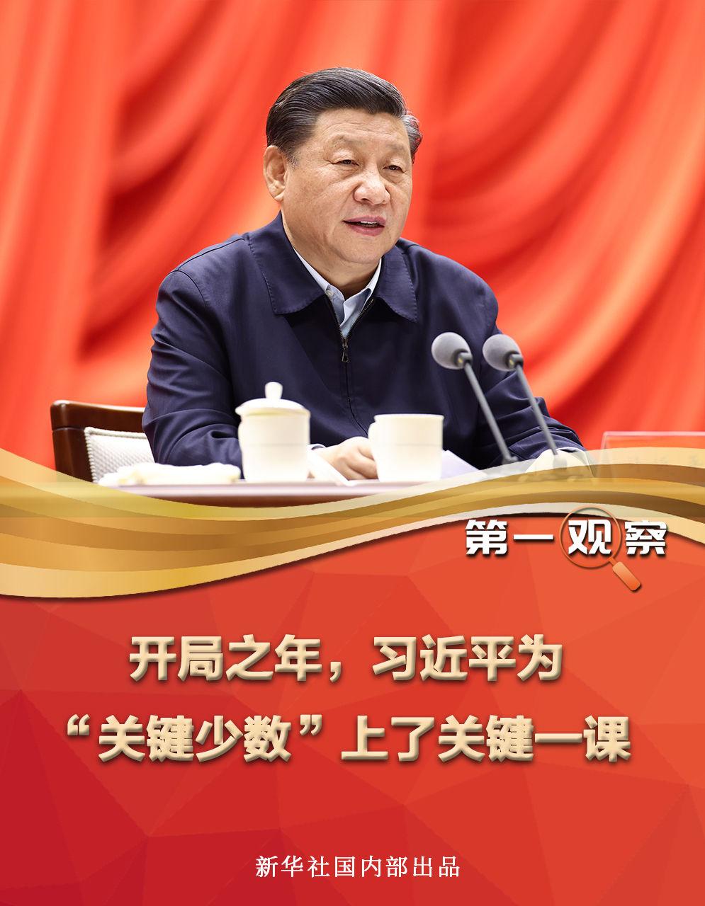 """南阳市启动劳动关系""""和谐同行""""能力提升行动 助推劳动关系和谐稳定"""
