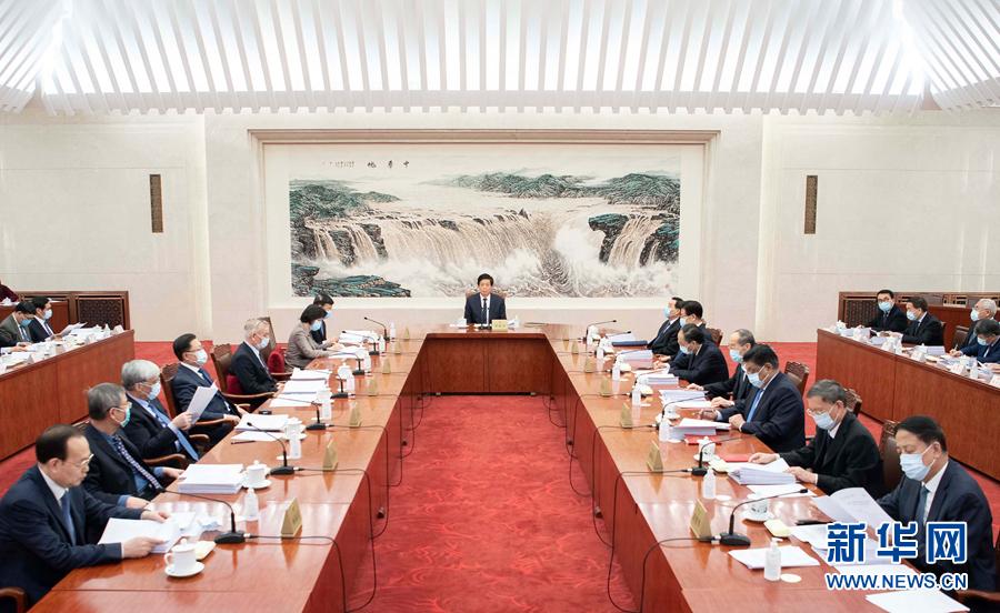栗战书主持召开十三届全国人大常委会第八十一次委员长会议 决定十三届全国人大常委会第二十五次会议1月20日至22日在京举行