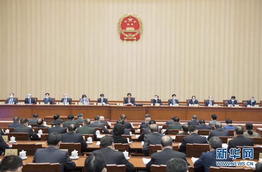 十三届全国人大常委会第二十五次会议在京闭幕 栗战书主持会议