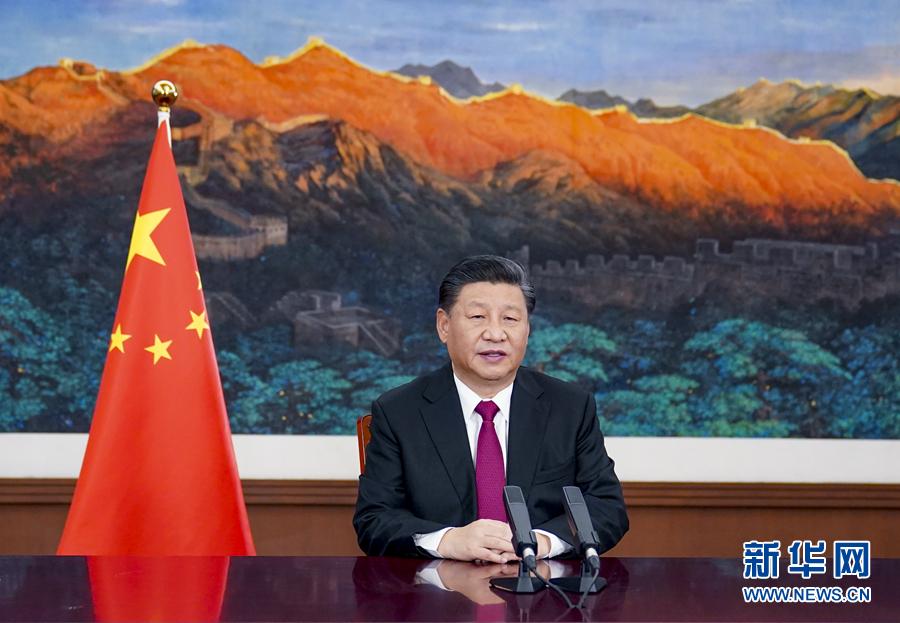 """习近平出席世界经济论坛""""达沃斯议程""""对话会并发表…"""