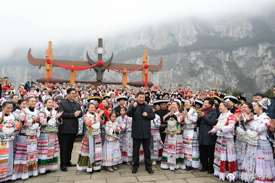 习近平赴贵州考察 向全国人民致以新春祝福