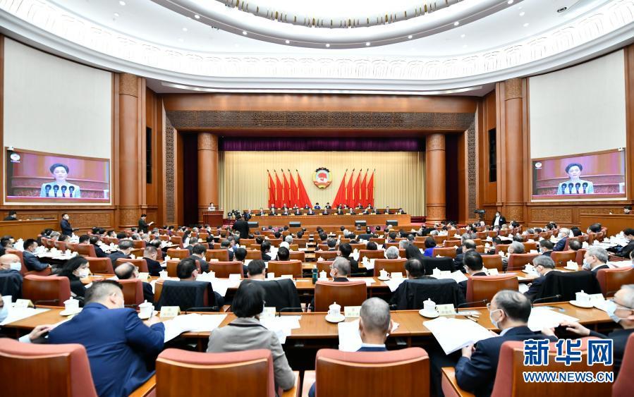 (两会受权发布)全国政协十三届四次会议举行视频会议