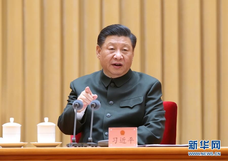 """实现""""十四五""""时期国防和军队建设良好开局以优异成绩迎接中国共"""