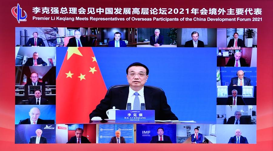 李克强会见出席中国发展高层论坛2021年年会的境外代表