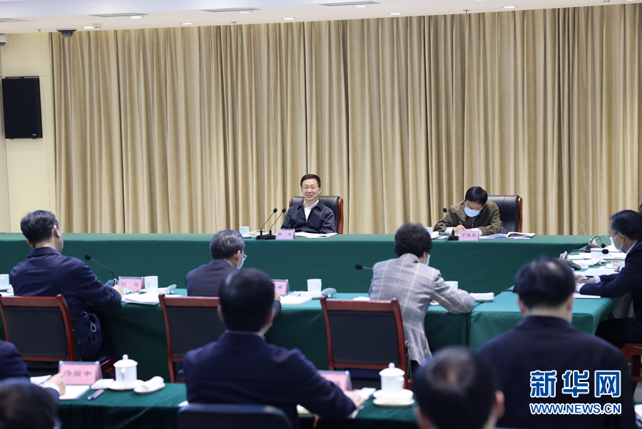 韩正:扎实做好财税重点工作 积极开展财税政策研究