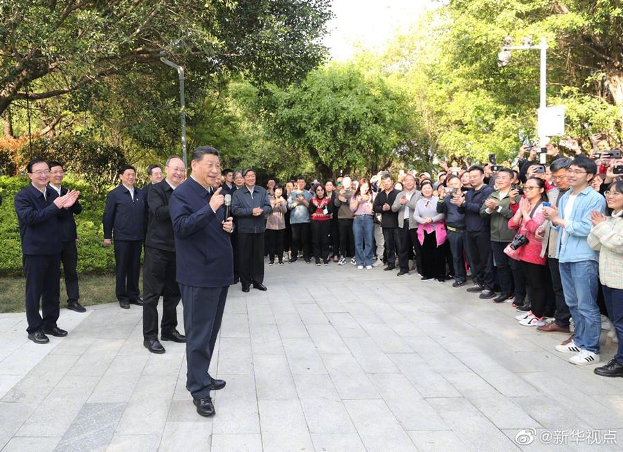 习近平:希望有福之州更好造福于民