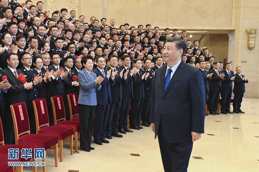 全国扫黑除恶专项斗争总结表彰大会29日在京举行