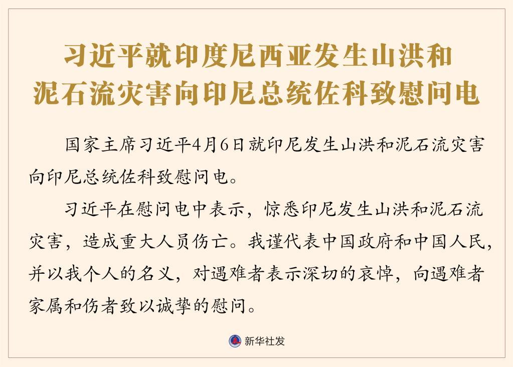 南阳日报社论 | 砥砺奋进新征程