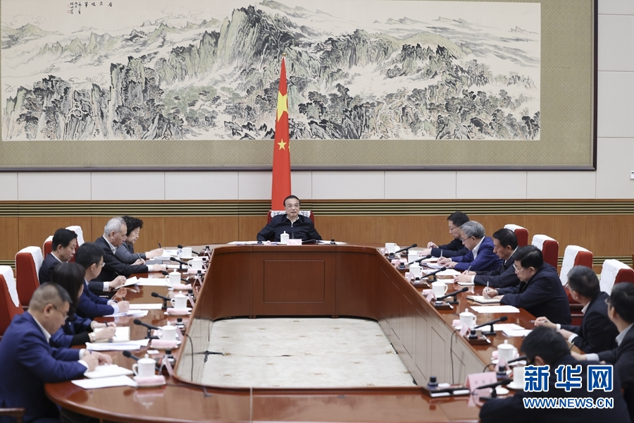 李克强:扎实推动经济稳中加固向好 保持宏观政策连续
