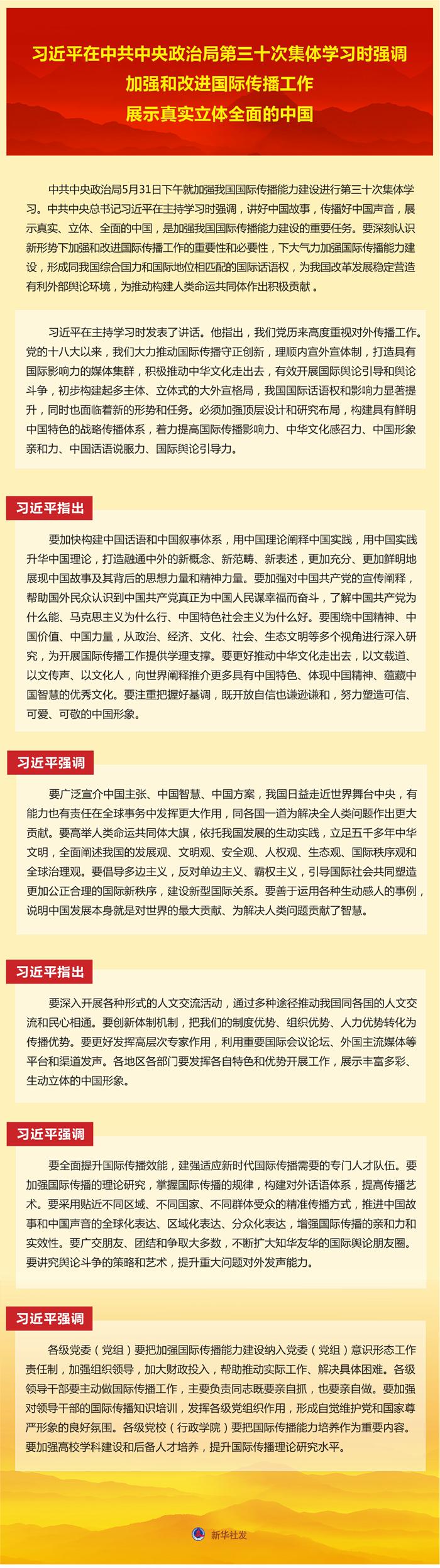 南阳市党史进修教导常识比赛预赛炽热停止中── 以赛促学 以学促赛