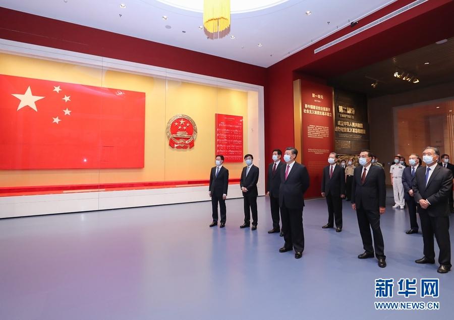 """习近平参观""""中国共产党历史展览"""""""