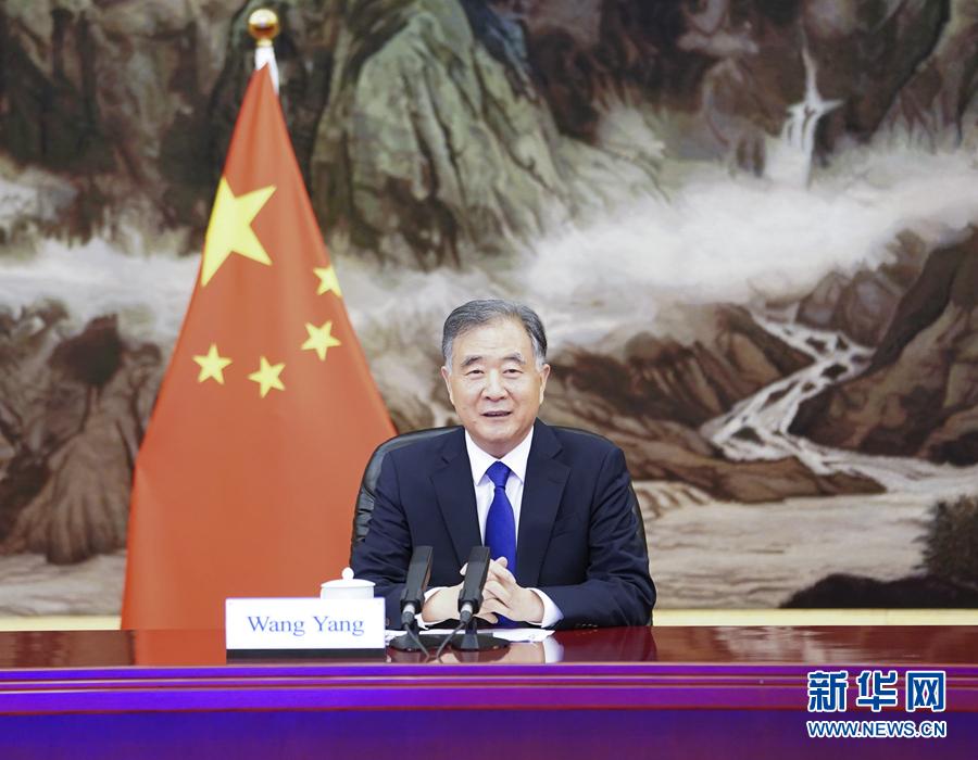 汪洋会见老挝建国阵线中央主席辛拉冯