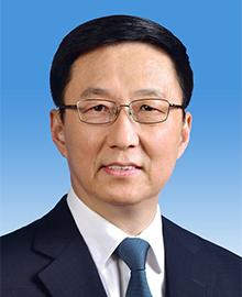 韓正報道專集