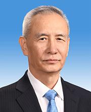 劉鶴報道集