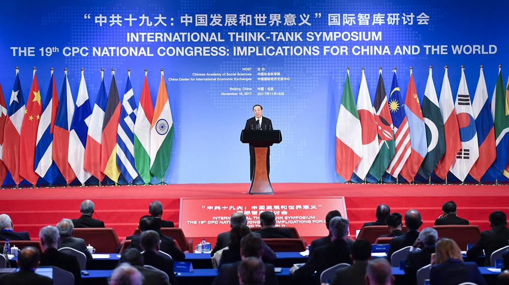 """""""中共十九大:中國發展和世界意義""""國際智庫研討會在京舉行 黃坤明出席並發表主旨演講"""