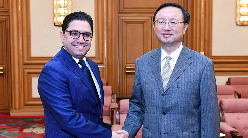 楊潔篪會見摩洛哥外交與國際合作大臣布裏達
