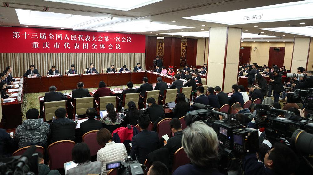 重慶代表團全體會議向媒體開放