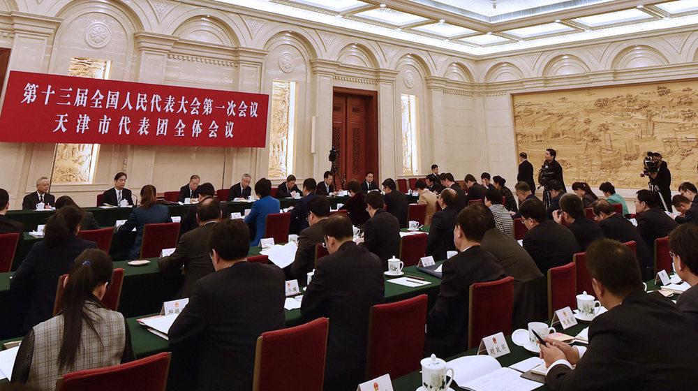 天津代表團全體會議向媒體開放